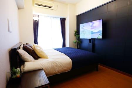10min walk Tokyo Sta. High- Class-Residence!! #U6 - Appartement