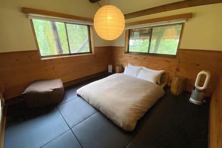 Autumn limited plan!Heidi Mountain Hut Deluxe #301