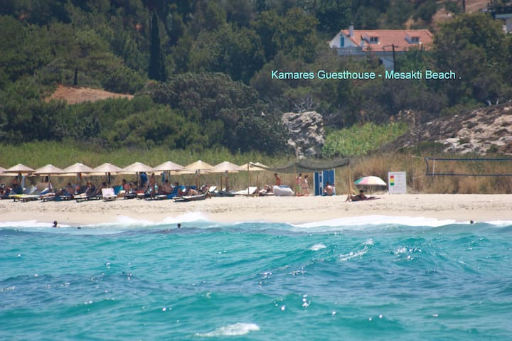 Kamares Guesthouse- - Messakti Beach