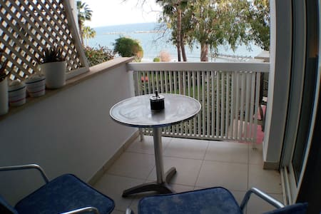 Lovely One bed Apartment on the Beach - Agios Tychon - Wohnung
