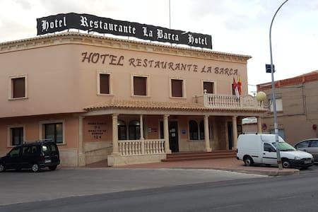 La Barca Cafeteria Restaurante - Pedro Muñoz - Otros