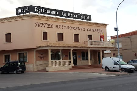 La Barca Cafeteria Restaurante - Pedro Muñoz - Other