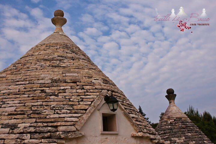 I Trulli di Bacco - Malvasia - Locorotondo - Casa
