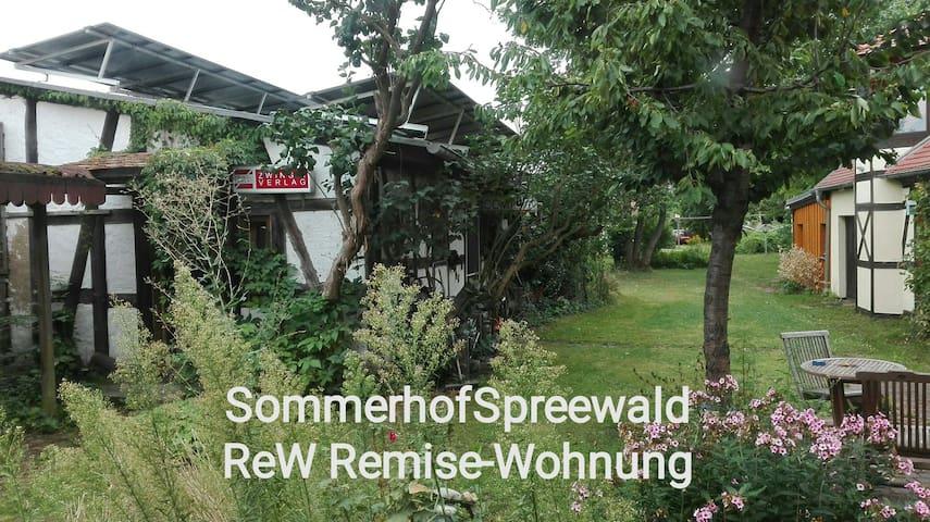 ReW Sommerhof Remise-Wohnung, eigenes Gebäude - Lübbenau/Spreewald, Brandenburg, DE - Daire