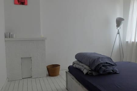 Cosy Room Near Antwerp Centre - Lakás