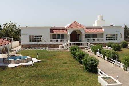 Farm Villa Room-1 - Muskat