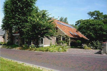 Converted Farm house - Appelscha - Bed & Breakfast