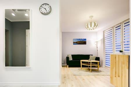 Apartament Centrum - Nowogródzka 3 - Białystok - アパート