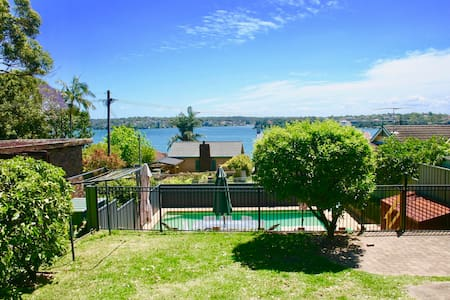 Bundeena Base - Homely comfortable haven with pool - Bundeena