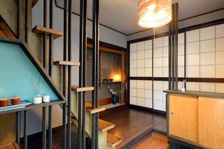 Modern Japanese house w/ garden - Toshima-ku - บ้าน
