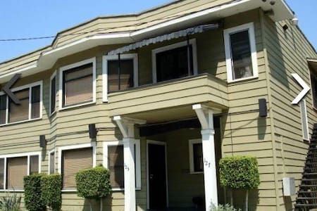 Lovely 1200sqft home downtown LB - 長灘