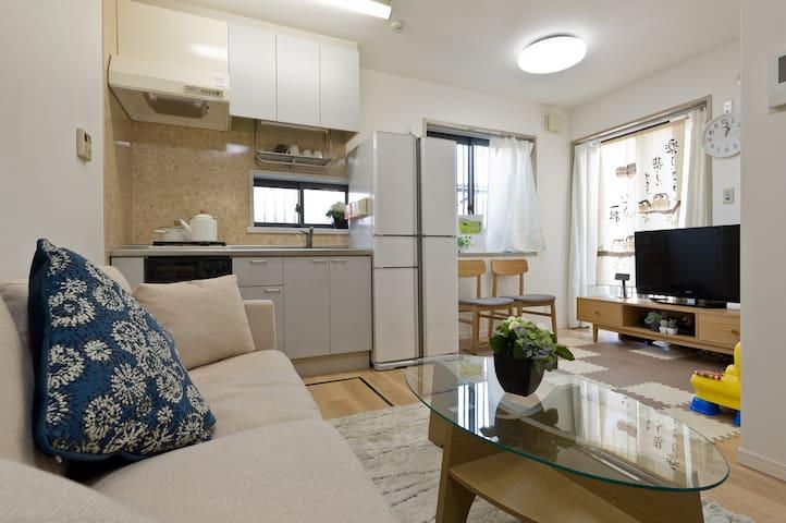 Shibuya10mins,cozy Japanese-style room涩谷10分和室榻榻米 - 目黑区 - House