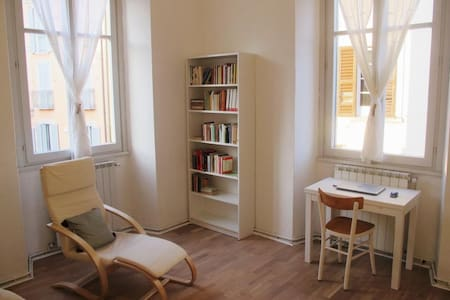 Apartment in the historic centre - Intra - Apartemen