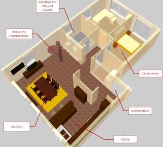 Gästezimmer mit eigenem Bad im Herzen Wolfsburgs - Wolfsburg - Apartment