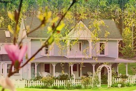Near Damascus Victorian Inn On Pristine Horse Farm - Laurel Bloomery - บ้าน