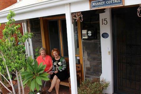 Market Cottage - Adelaide - 獨棟