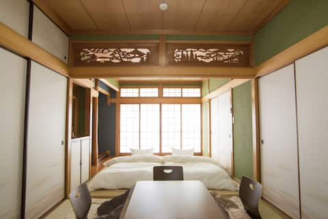 Dogo Onsen & Private Japanese Classic Guest House
