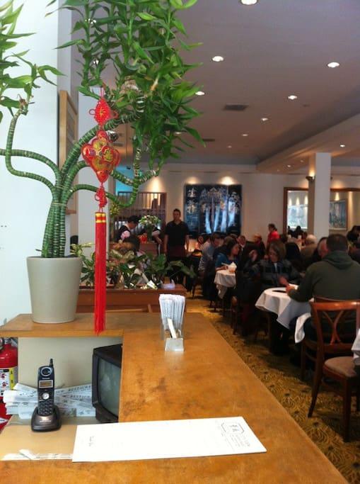 Kuva paikasta City View Restaurant naapurustossa Financial District