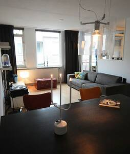 3 rooms appartment in the center - Alkmaar