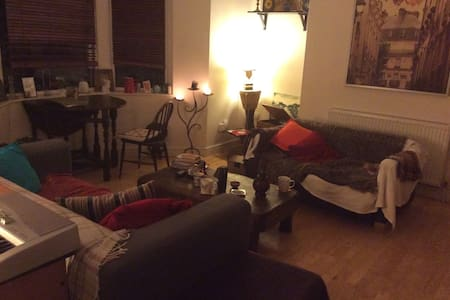 Relaxing apartment very close to city centre - Cardiff