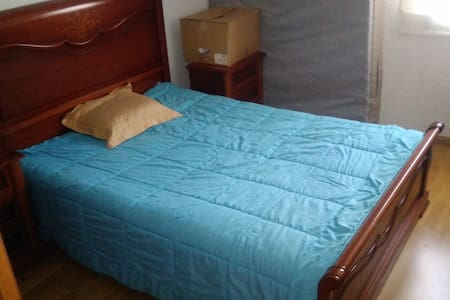 Lovely room in BCN outskirts very quiet zone - 爾奧斯皮塔萊特德略夫雷加特(L'Hospitalet de Llobregat)