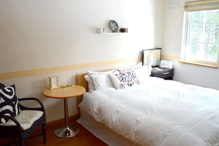 Akan national park double room No2 - 釧路市 - Дом