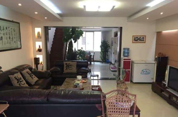 昭阳L宏发小区美景房 - Zhaotong - Appartement