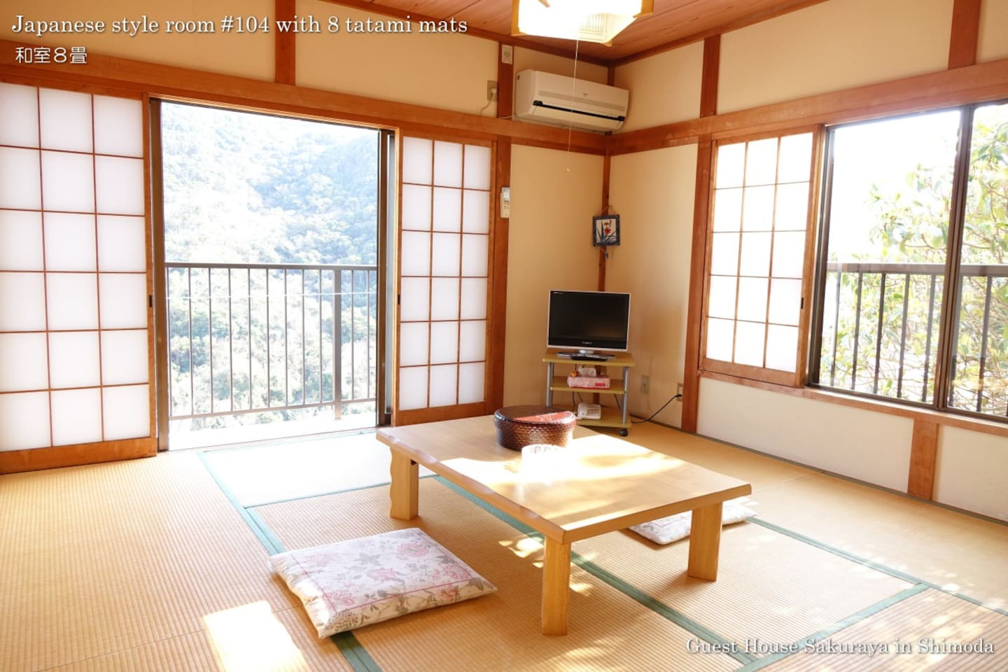 Japanese style room with 8 tatami mats
