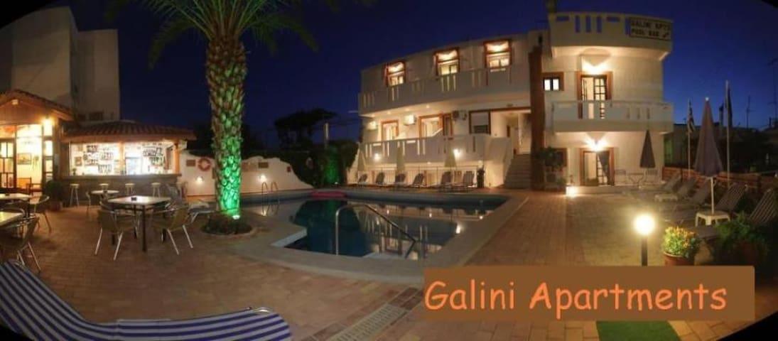 Το Galini Apts είναι μια οικογενειακή επιχείρηση!