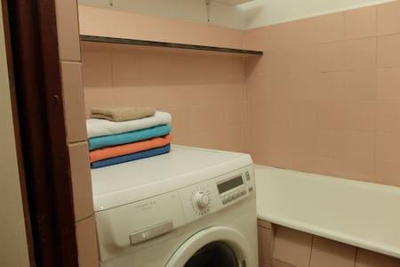 Pokój w mieszkaniu - Breslau
