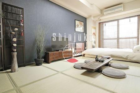 中野的舒适公寓B19 - Nakano-ku - Appartement