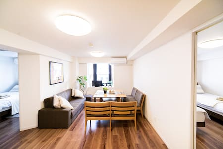 AKASAKA BRAND NEW&LUXURY 2BR for6(3min to station) - Minato-ku - Appartement