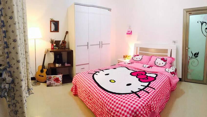 文艺少女的新房间 - 泸州 - Casa