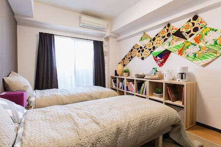 NANBA beautiful cozy 2pax 5min-.STA