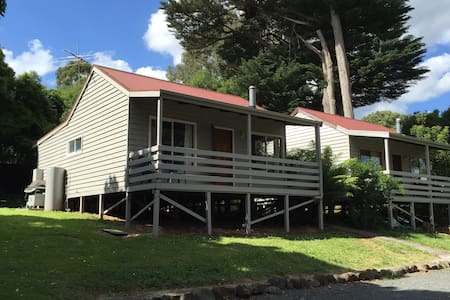 Yarra Valley Manor Chalets - Millgrove - 牧人小屋
