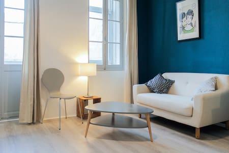 Superbe T1 au calme (terrasse+clim) - Marselha