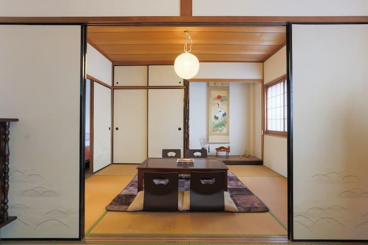 TATAMI Room!!