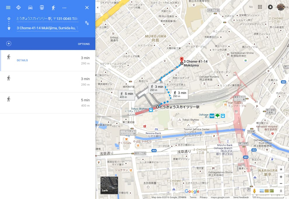 3 mins walk to TokyoSkytree station. This station is convenient for a trip to Asakusa.