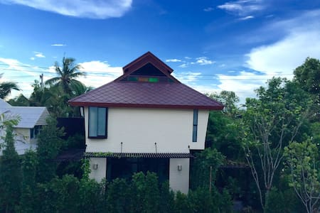 Boon Villa, you call your home aborad - Villa
