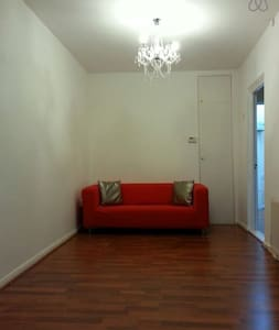 Icon Chigwell cosy Apartment - Ilford - Rumah