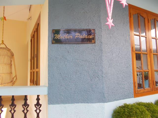 Mother Palace Beach Resort - Thiruvananthapuram - Other