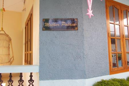 Mother Palace Beach Resort - 特里凡得瑯