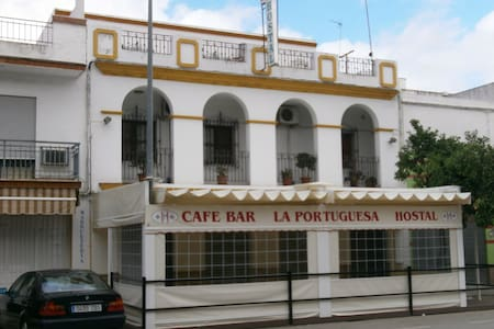 hostal portuguesa - ローラ・デル・リオ