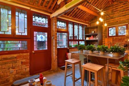 天安门故宫旁独立四合院 王府井 天安门东地铁站 后海 之咖啡小院 - 北京