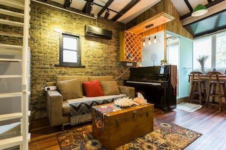 法租界loft钢琴房 - 上海市