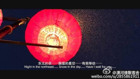 中国最北民宿,愿不一样的旅途,增添您不一样的回忆,思起这里,微笑就好