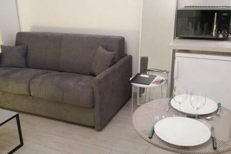Studio centre de Levallois / Paris - Appartement