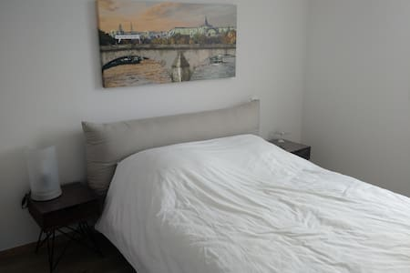 Quiet Bed & Breakfast (near the Airport & Center) - Toulouse - Bed & Breakfast