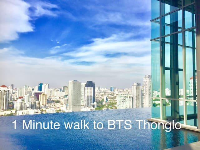 1Min walk BTS Thong Lo, Latest6 - Bangkok - Apartament