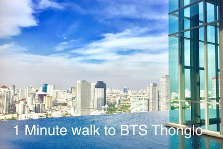 1Min walk to BTS Thong Lo, Latest6 - Bangkok - Daire